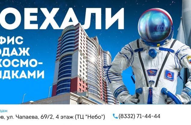 Апрель - месяц космических скидок!