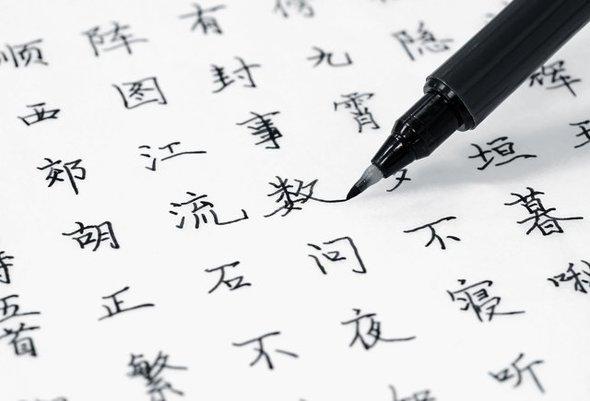 Жители Кировской области учат китайский