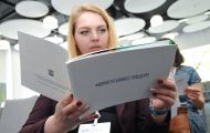 «ДОБРО 2019» собирает участников: о привлечении ресурсов и технологиях в благотворительности