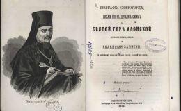 Музей Грина приглашает на литературно-исторический экскурс