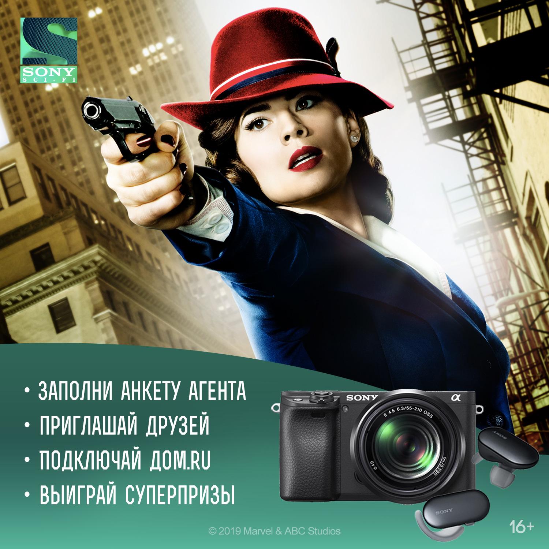 Клиенты Дом.ru могут выиграть  видеокамеру в конкурсе от Sony Sci-Fi