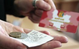 Транспортной картой можно оплатить проезд в электричках Кировской области