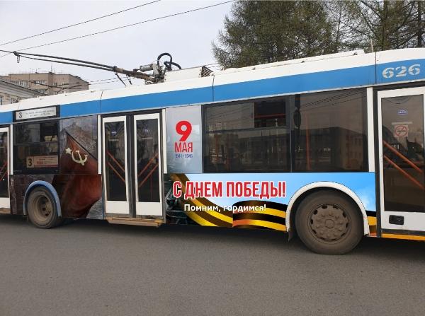 9 мая в Кирове запустят «Троллейбус Победы»