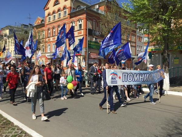 В Кирове единороссы, активисты и сторонники Партии приняли участие в праздновании Дня Победы