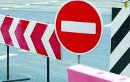В выходные в Кирове ограничат движение транспорта