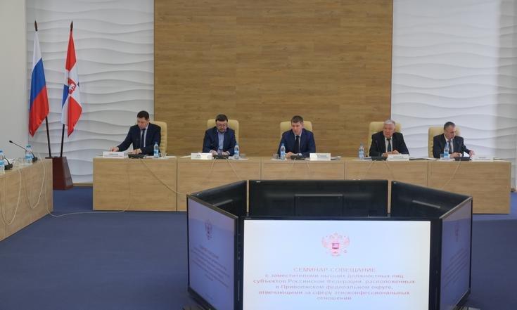 Кировская делегация приняла участие в семинаре-совещании по теме этноконфессиональных отношений в регионах ПФО