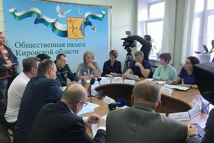 Игорь Васильев высказался по поводу перепрофилирования объекта в Марадыково