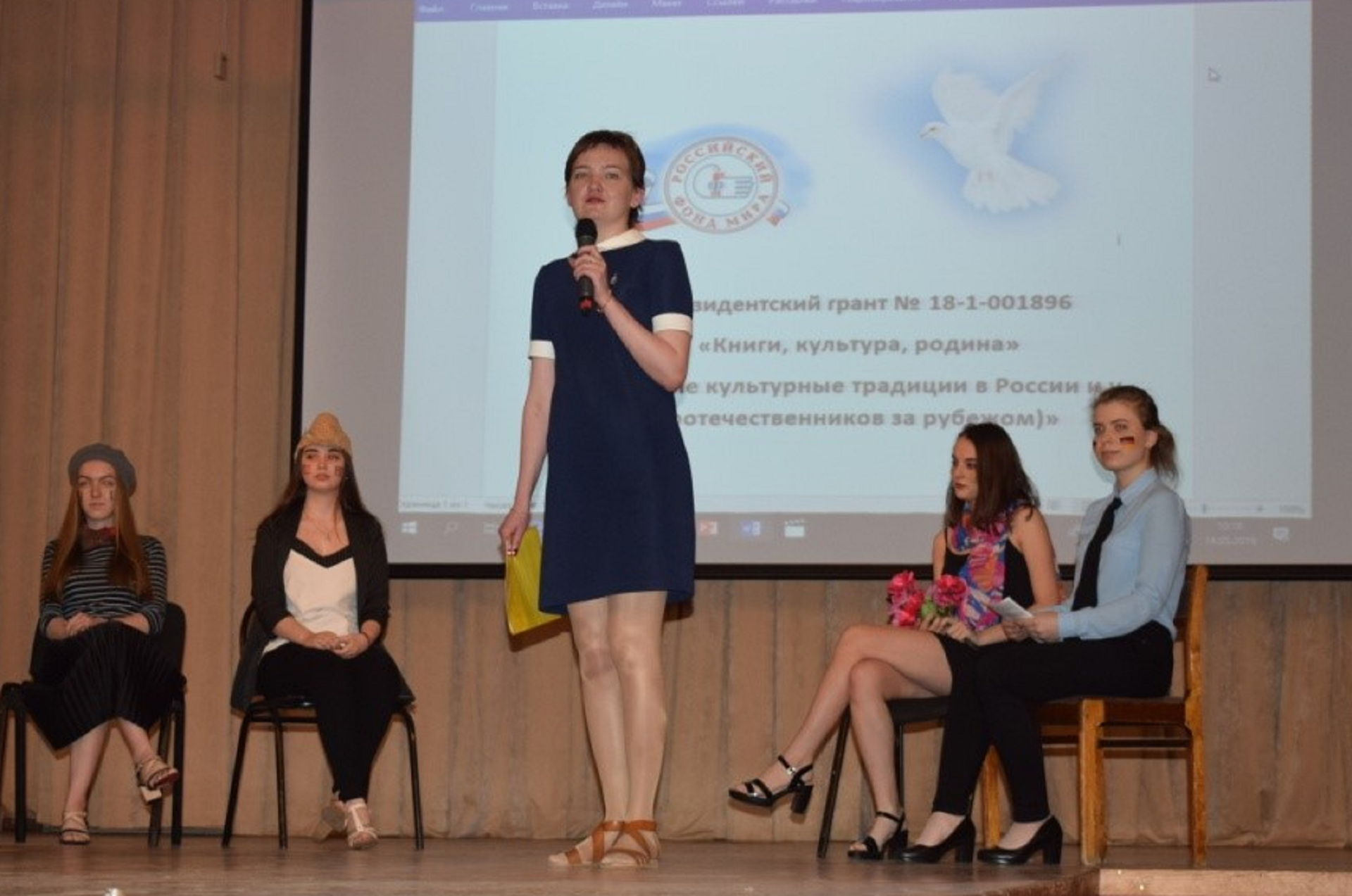 Студенты постигают мир a la Rus