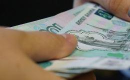 Кировчанам предлагают зарплаты до 300 тысяч рублей