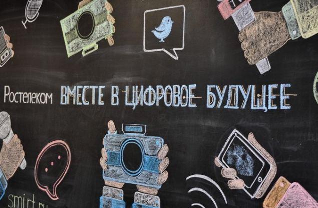 Вместе в цифровое будущее: в ПФО определились победители регионального этапа конкурса журналистов