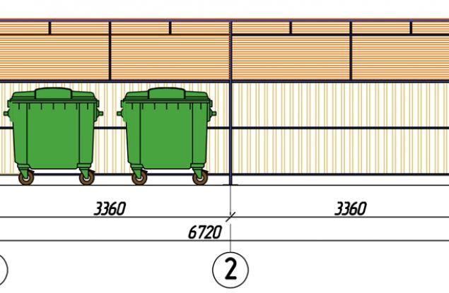 30 миллионов - в мусорные контейнеры