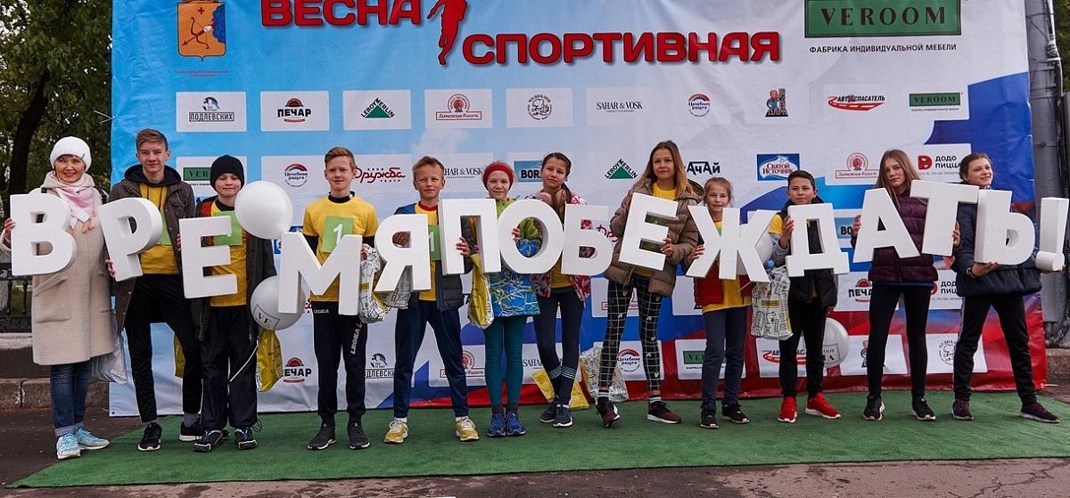 Топ-5 хороших новостей Кирова за 21 мая
