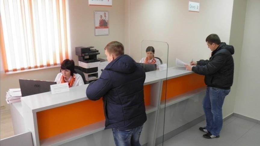Офисы «ЭнергосбыТ Плюс» в Кирове работают на благо клиентов