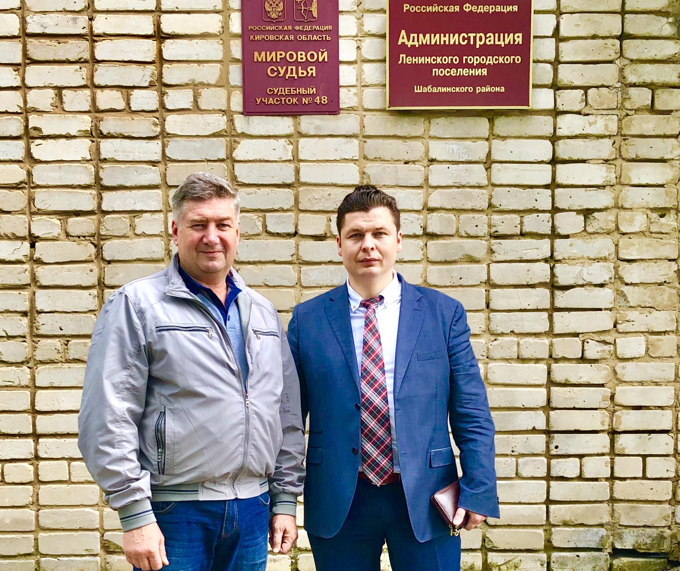 Суд не нашел криминала в действиях координатора Шабалинской «Родины»