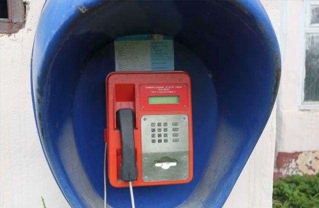 «Ростелеком» отменил плату за междугородные звонки с таксофонов