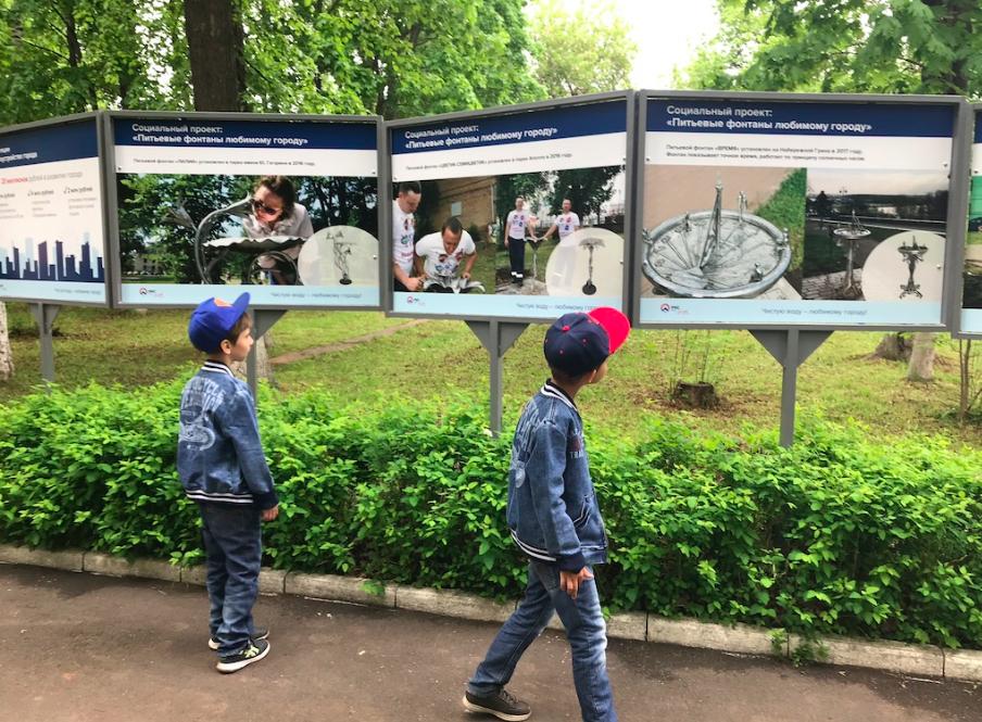 Выставка о совершенствовании водоснабжения Кирова