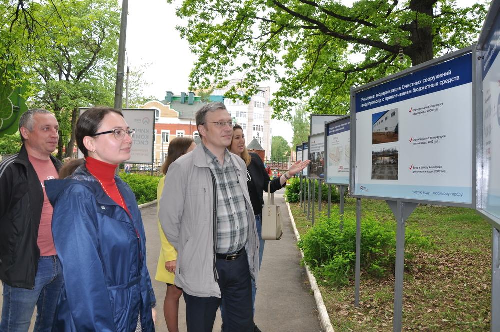 «РКС-Киров» отчитался перед жителями города