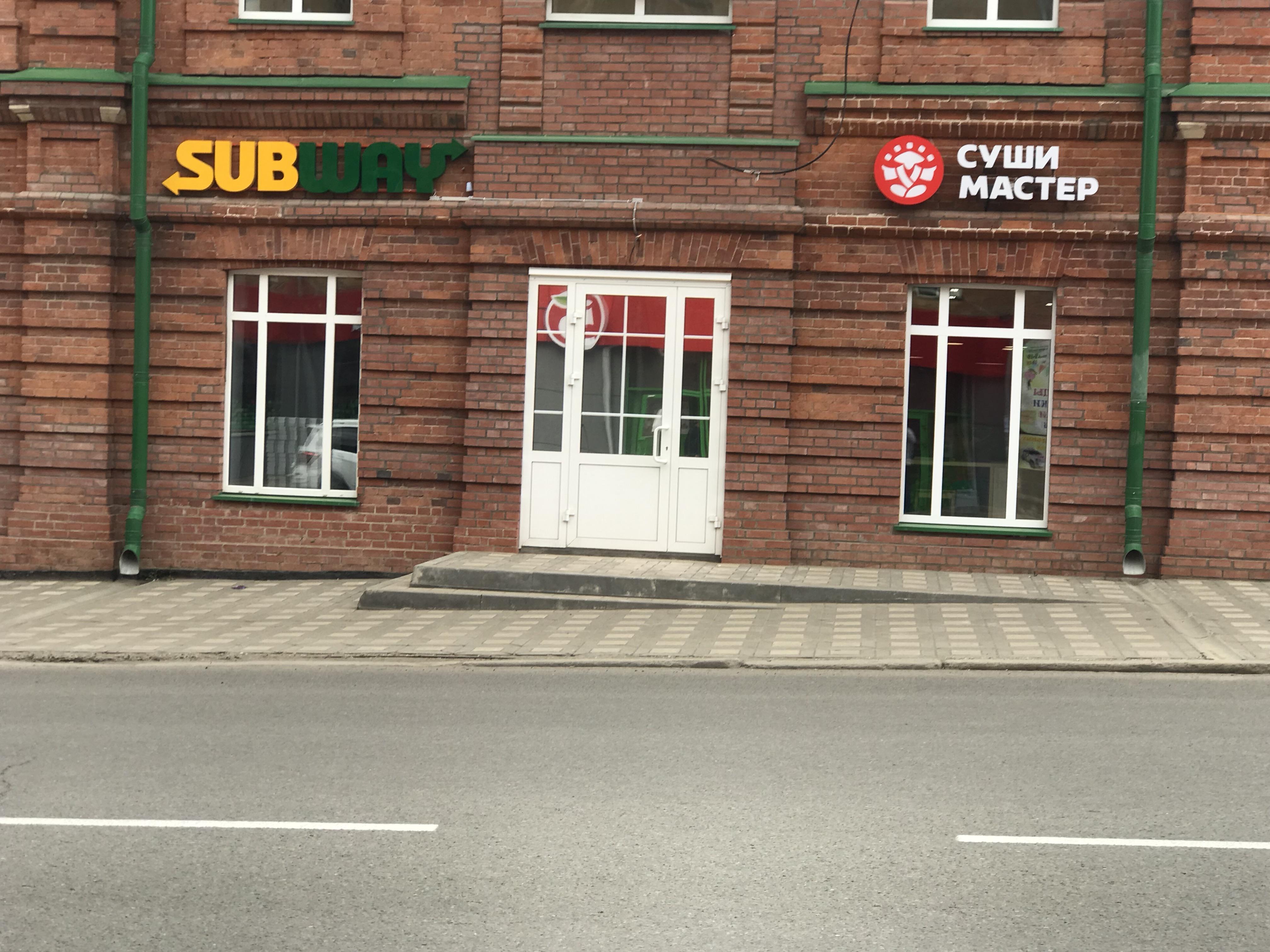 Федеральные сети расширяются на рынке общественного питания Кирова