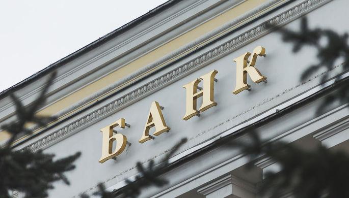 В Кировской области биометрию собирают более 50 отделений банков