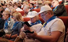 Зачем в Киров съехались пенсионеры из 74 регионов России?