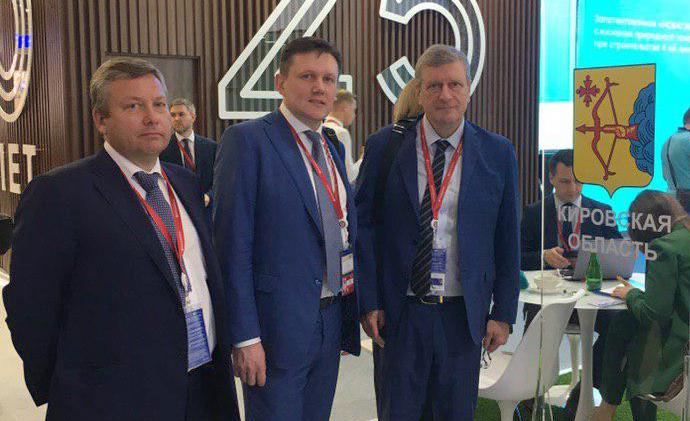 Руководство региона отправилось на Петербургский международный экономический форум
