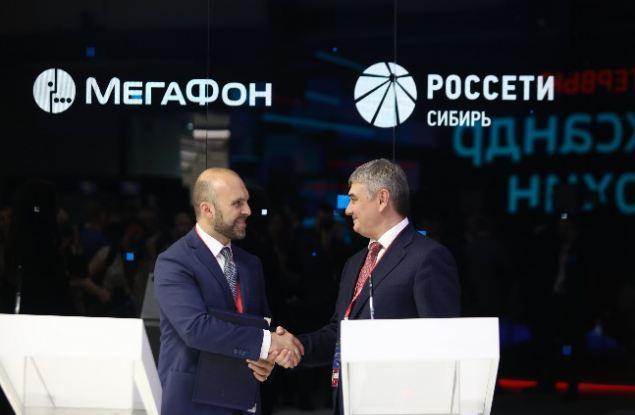 МРСК Сибири и МегаФон запустят совместные проекты развития технологий