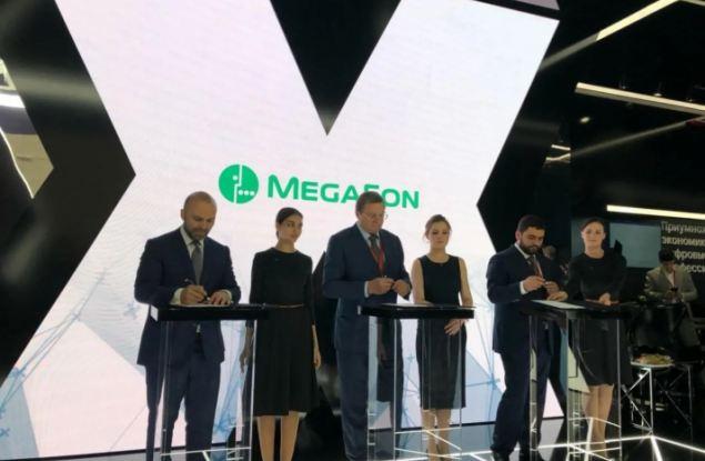 YADRO создаст инфраструктурные продукты для МегаФона на базе технологий Intel