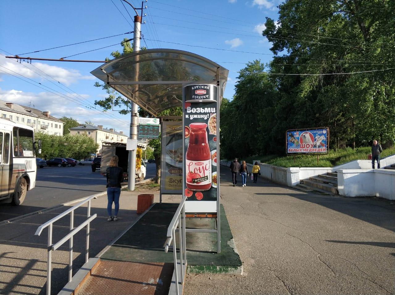 """""""Формат-Сити"""": новый формат эффективной рекламы"""