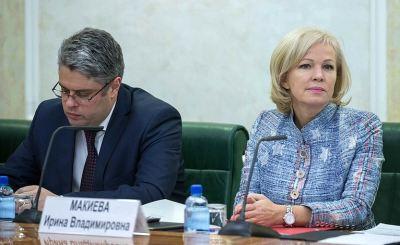 В Киров приедет директор федерального Фонда моногородов