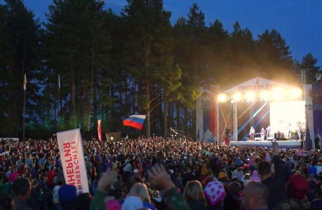 На «Гринландии» пройдет концерт памяти Иосифа Кобзона