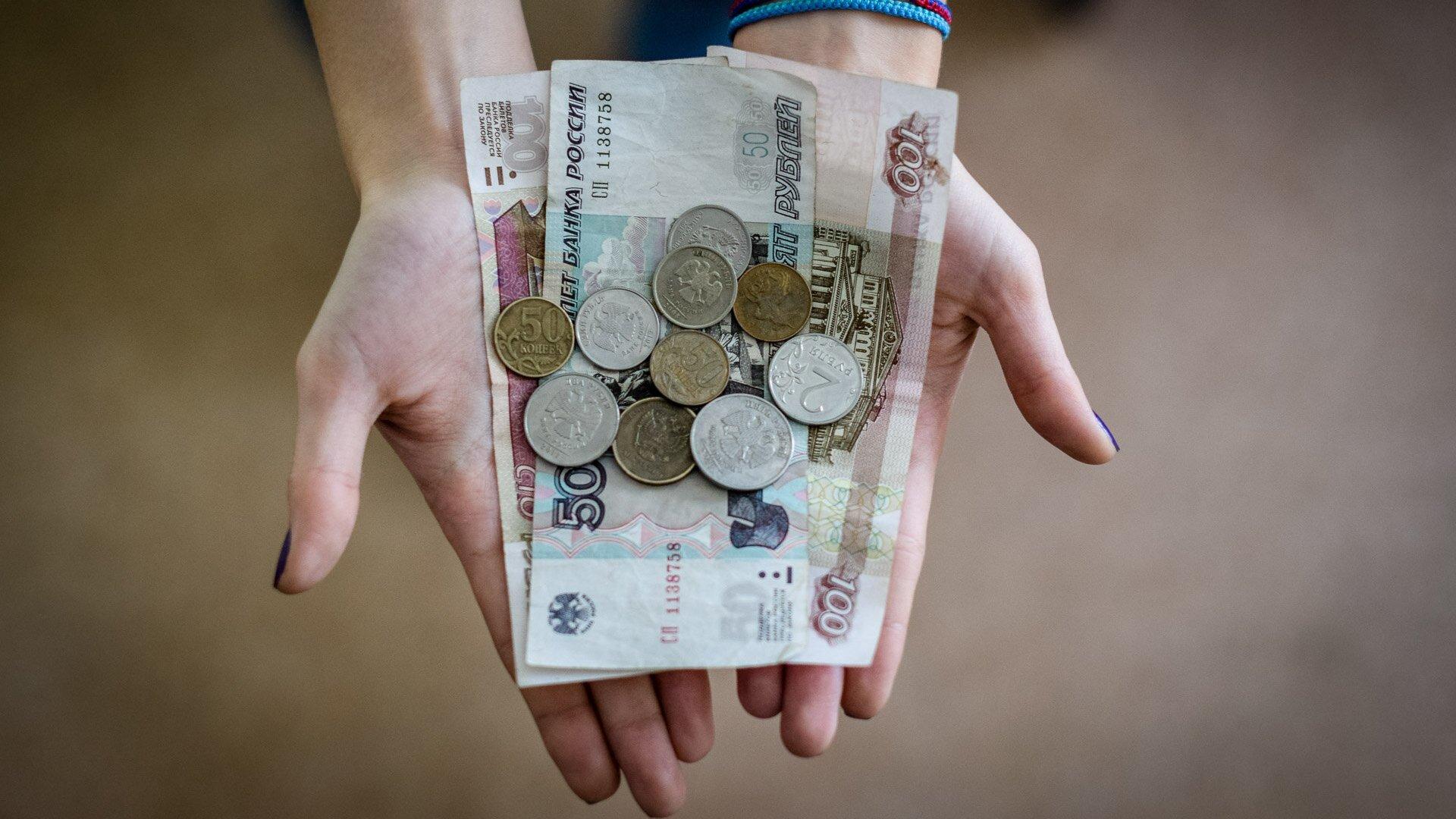 Семьи Кировской области оказались среди самых бедных в стране