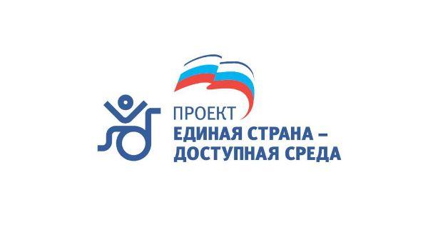 Единороссы будут добиваться устранения нарушений при дорожном строительстве