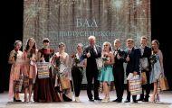 Выпускникам Кировской области пожелали доброго пути
