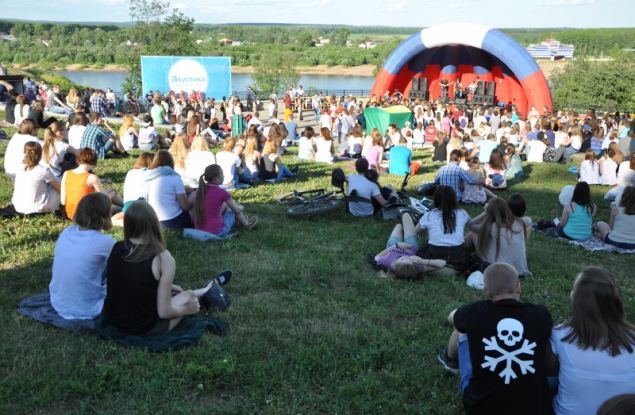 В Кирове будет три Дня молодежи