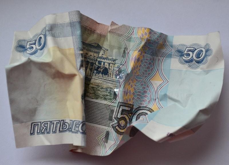 Что делать с ветхими деньгами?