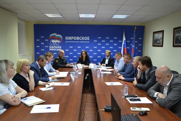 В Кирове сторонники «Единой России» инициировали обсуждение вопросов ЖКХ