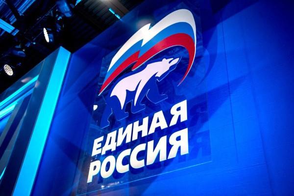 Кандидаты от «Единой России» подали документы на регистрацию