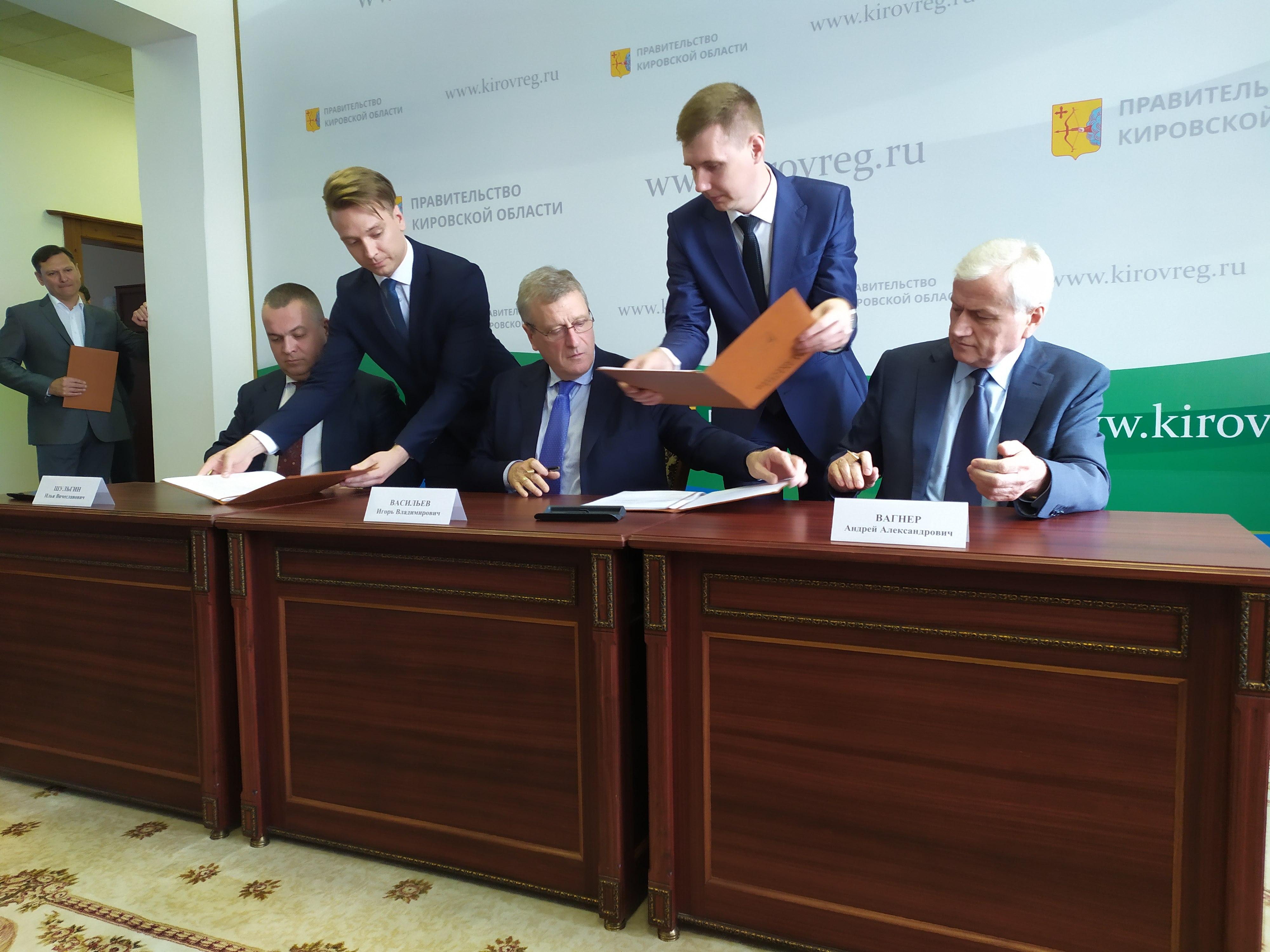 Т Плюс инвестирует более 17 млрд рублей в теплоснабжение Кирова