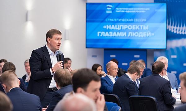В России появится сервис обратной связи по реализации нацпроектов – «Нацпроекты глазами людей»
