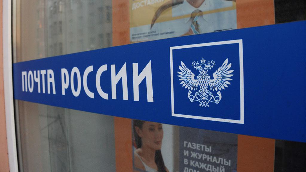 Кировчане могут бесплатно отправить гуманитарную помощь в Иркутскую область