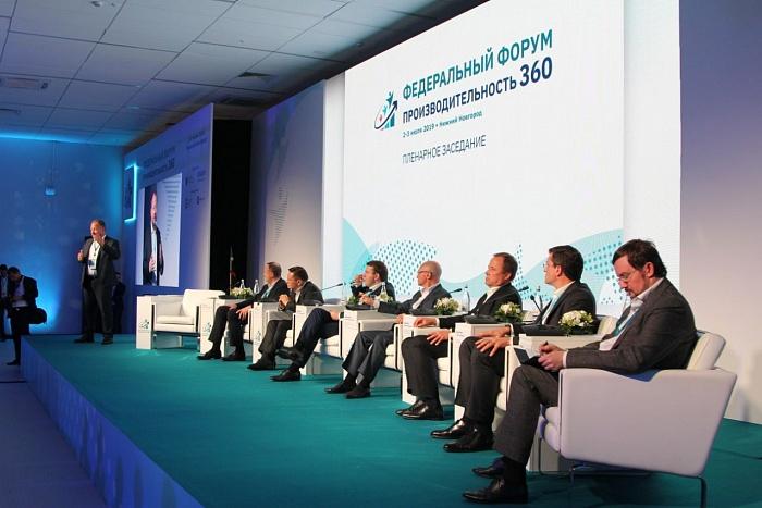 Кировская медицина делится опытом бережливости