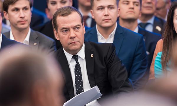 Медведев дал старт новым направлениям работы «Единой России»