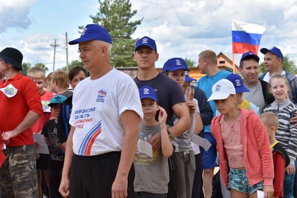 Омутнинские единороссы провели спартакиаду между жителями ТОСов