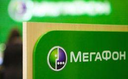 МегаФон стал партнером конкурса «Цифровой прорыв»
