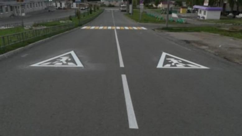 На дорогах Кирова появляются новые символы