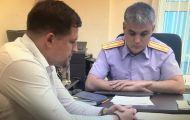 В Кирове за взятку задержан директор спортшколы