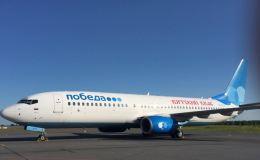 «Победа» открывает новые рейсы из Кирова в столицы
