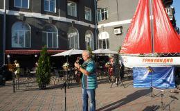 Накануне «Гринландии» в Кирове прошел концерт авторской песни