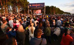 В Кировской области завершился фестиваль «Гринландия»
