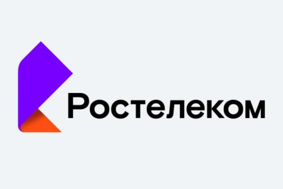 «Ростелеком» построит в Кировской области информационную инфраструктуру